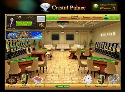 Все игровые автоматы в интернете группа казино г.сысерть